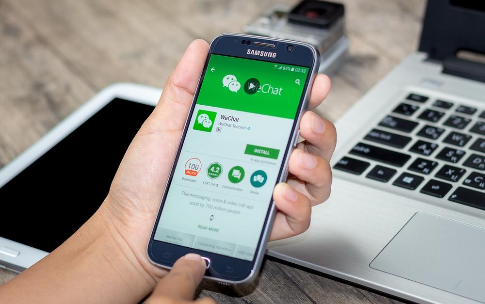 WeChat тестирует блокчейн приложение