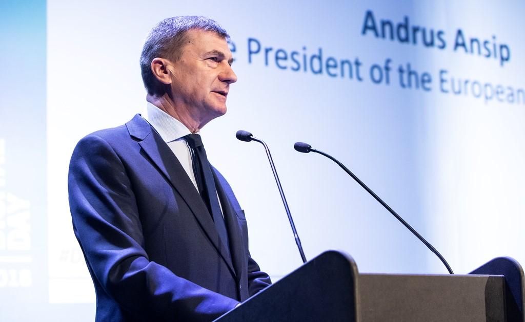 Вице президент ЕС считает, что нужно сосредоточится на блокчейне
