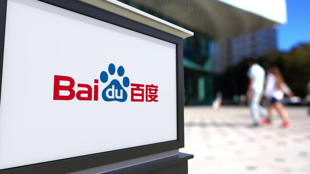 В Baidu создали фотосервис на блокчейне
