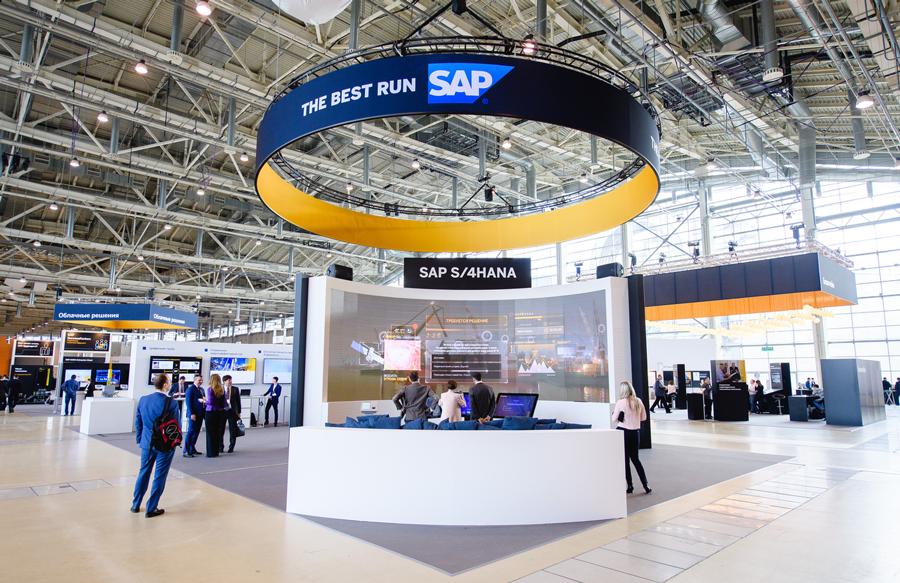 SAP разработал программу для логистики продуктов на блокчейн