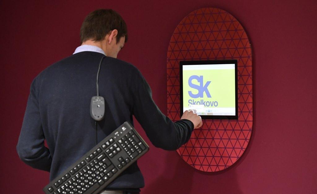 В Сколково представили новый законопроект о криптовалютах