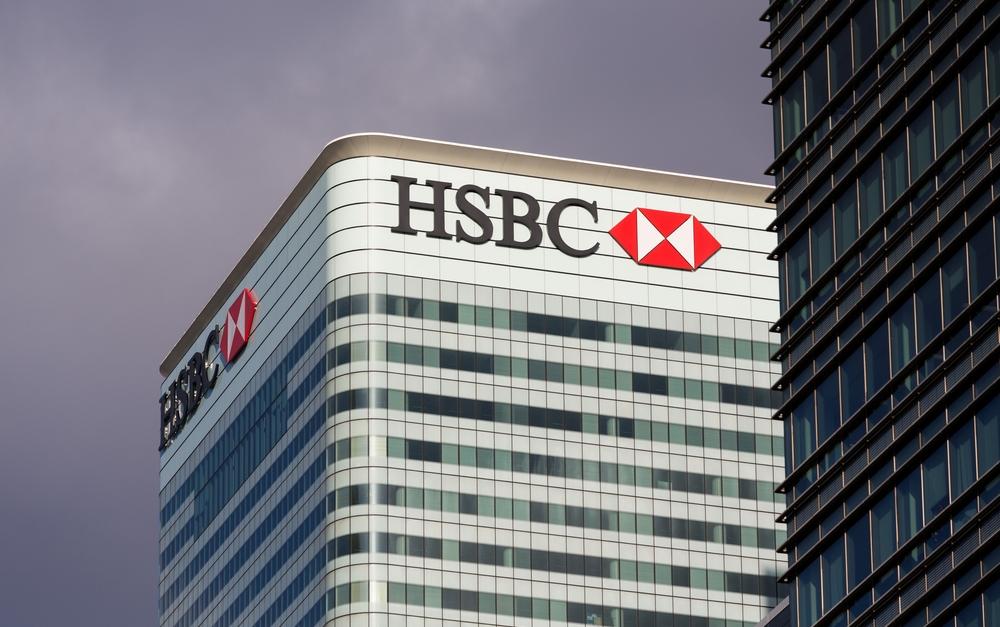 Банк HSBC провел первую торговую сделку на блокчейне