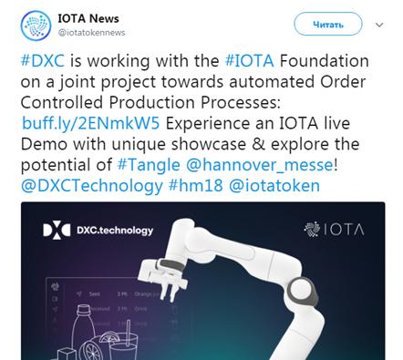 Технологии IOTA будут использоваться для промышленной автоматизации