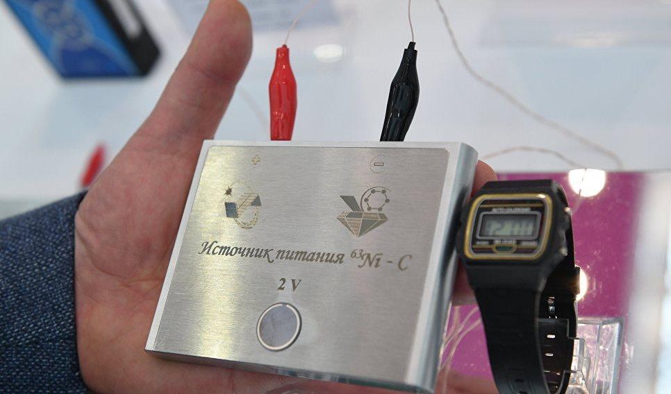 Российская атомная батарейка на никеле 63