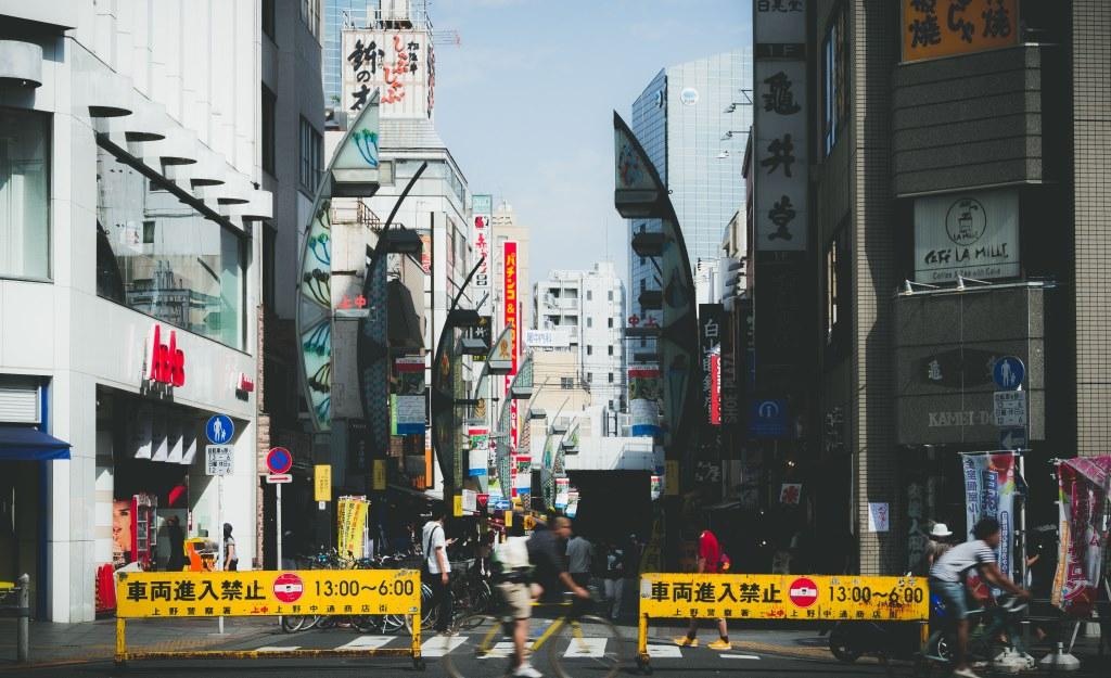 Японцы учредили ассоциацию криптобирж